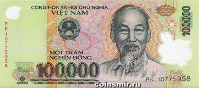 100000 донгов 2004-2013 Вьетнам.