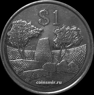 1 доллар 1997 Зимбабве.