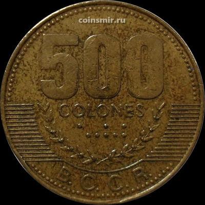 500 колонов 2003 Коста-Рика.