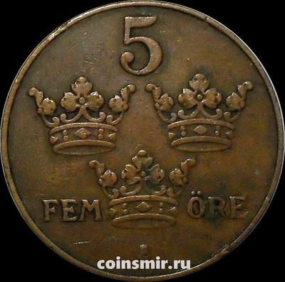 5 эре 1920 Швеция.