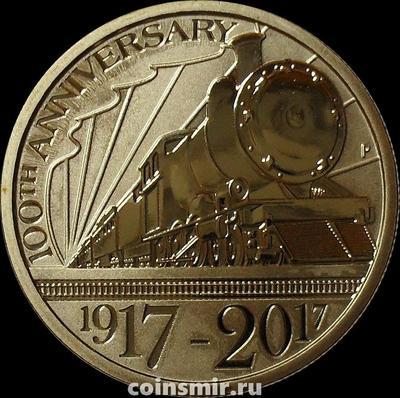 1 доллар 2017 Австралия. 100 лет Транс-Австралийской железной дороге.