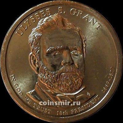 1 доллар 2011 Р США. 18-й президент США Улисс С. Грант.
