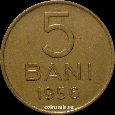 5 баней 1956 Румыния.