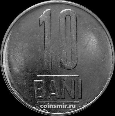 10 баней 2014 Румыния.