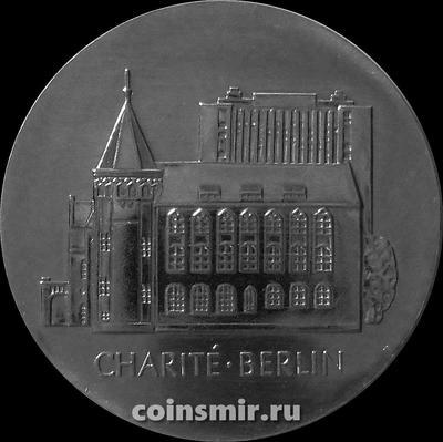 10 марок 1986 Германия ГДР. 275 лет со дня основания клиники Шарите в Берлине.