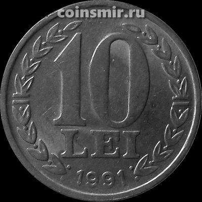 10 лей 1991 Румыния.