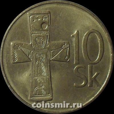 10 крон 1993 Словакия.
