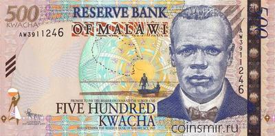 500 квач 2011 Малави.