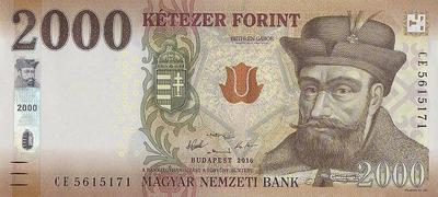 2000 форинтов 2016 Венгрия.