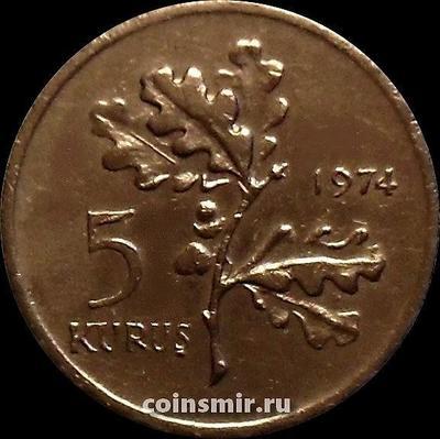 5 куруш 1974 Турция.