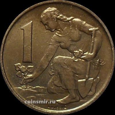 1 крона 1990 Чехословакия.