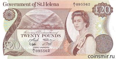 20 фунтов 1986 остров Святой Елены.