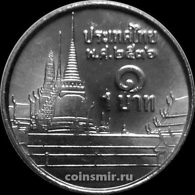 1 бат 1993 Таиланд. Храм Изумрудного Будды.