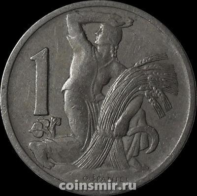 1 крона 1923 Чехословакия.