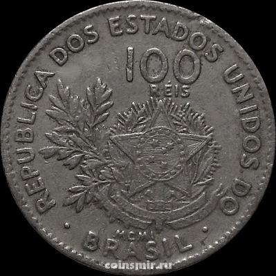 100 рейс 1901 Бразилия.