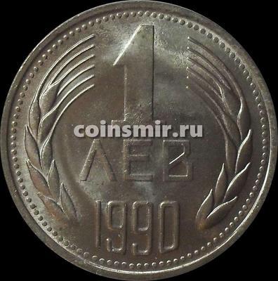 1 лев 1990 Болгария.