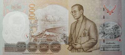 1000 бат 2004-2012 Таиланд.