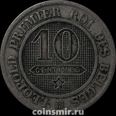 10 сантимов 1862 Бельгия.