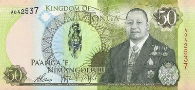 50 паанга 2015 Тонга.