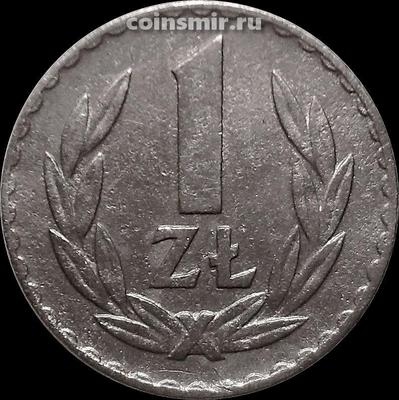 1 злотый 1949 Польша. Состояние на фото.