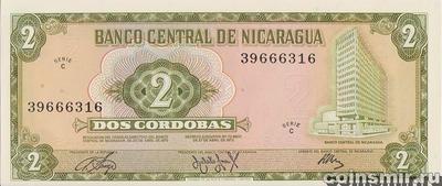 2 кордобы 1972 Никарагуа.