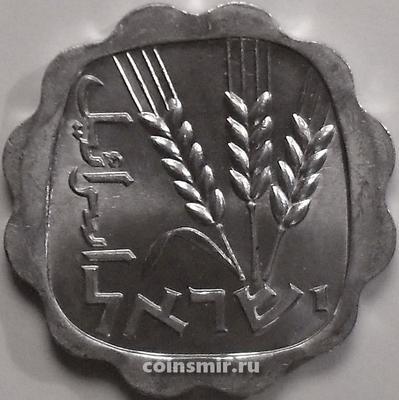 1 агора 1969 Израиль.