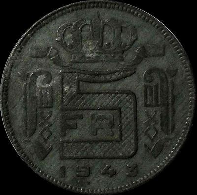 5 франков 1943 Бельгия. Belges.