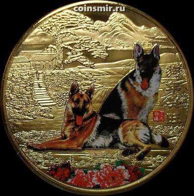 Жетон Год Собаки. Китай.