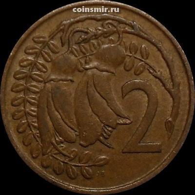 2 цента 1967 Новая Зеландия. VF