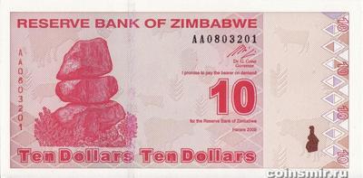 10 долларов 2009 Зимбабве. Серия АА.