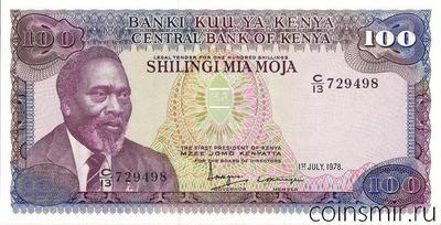 100 шиллингов 1978 Кения.