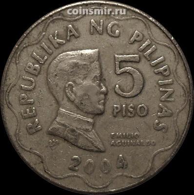 5 песо 2004 Филиппины.
