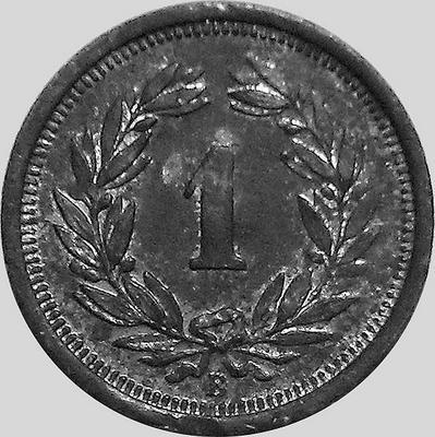 1 раппен 1946 Швейцария.