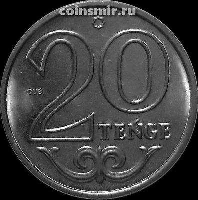 20 тенге 2020 Казахстан.