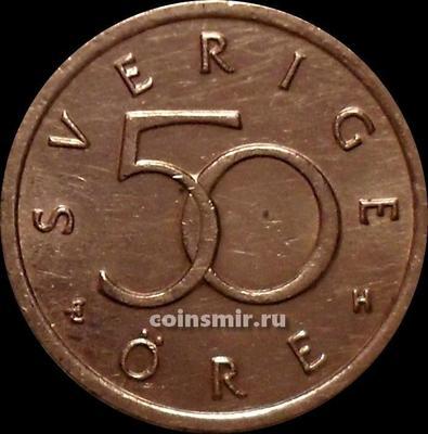 50 эре 2003 Н Швеция.