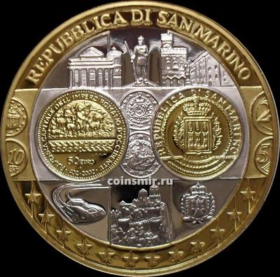 Жетон Евромонеты Сан Марино.