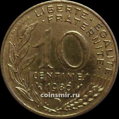 10 сантимов 1986 Франция.