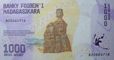 1000 ариари 2017 Мадагаскар.