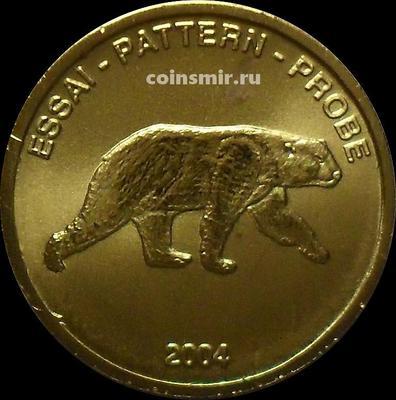 10 евроцентов 2004 Гренландия. Белый медведь. Европроба. Xeros-ceros.