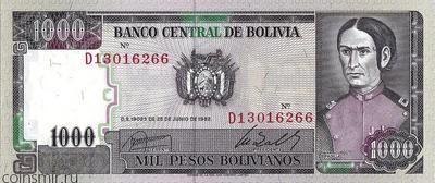 1000 боливиано 1982 Боливия.  Джуана Асурдуй де Падилла.