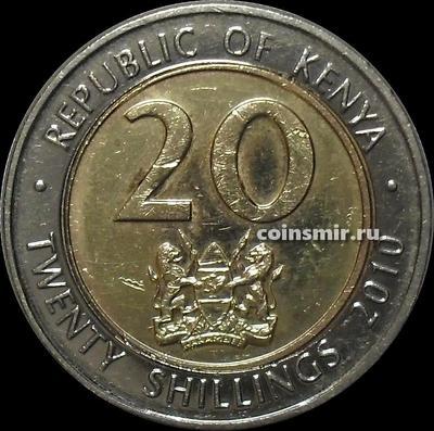 20 шиллингов 2010 Кения. XF.