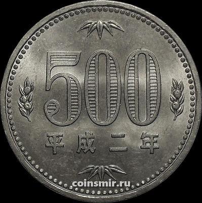 500 йен 1990 Япония.