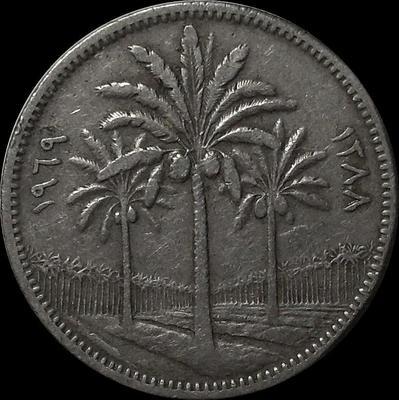50 филсов 1969 Ирак.