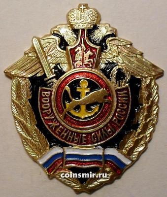 Знак  Вооруженные силы России. Морская пехота.