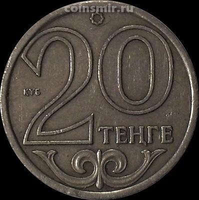 20 тенге 2000 Казахстан. VF