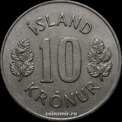 10 крон 1971 Исландия.
