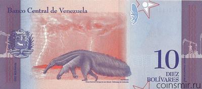 10 боливаров 2018 Венесуэла.