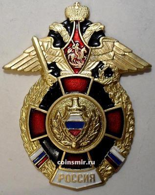 Знак Щит и меч. Россия. Крест.