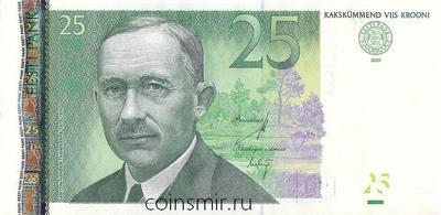 25 крон 2007 Эстония.