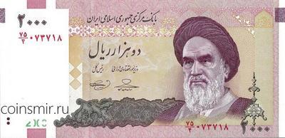 2000 риалов 2005 - 2013  Иран.